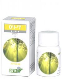 D-VIT (Ди-Вит) Витамин D3